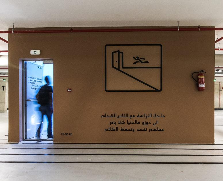Golhen Associés - Casablanca - Parking Rachidi - P4